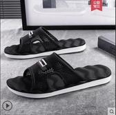 拖鞋男拖鞋男夏時尚外穿新款韓版潮防滑男士室外個性沙灘一字涼拖鞋 芊墨左岸