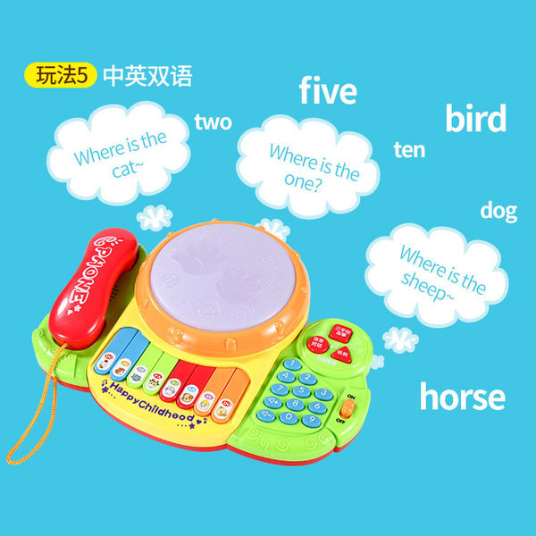寶寶玩具電話機手機嬰兒兒童益智音樂1-3歲0小孩6-12個月男孩女孩 WD