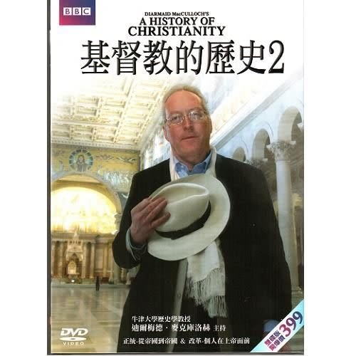 基督教的歷史 02 DVD(購潮8)