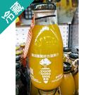 100%黃胡蘿蔔綜合蔬果汁290ML/瓶...