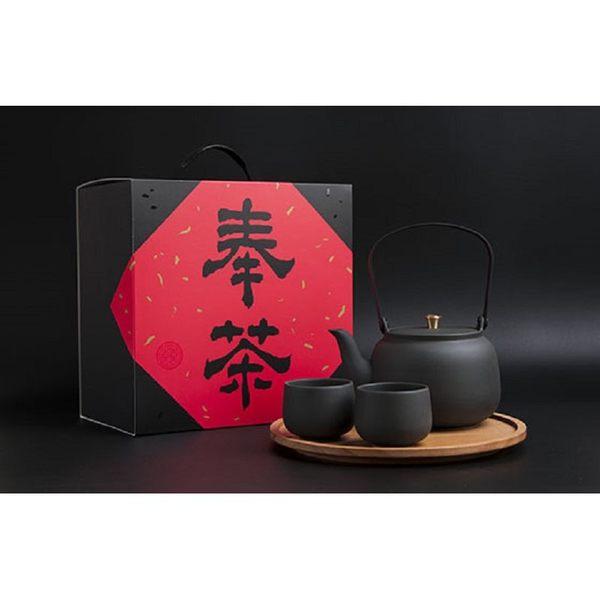 奉茶壺(new)