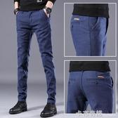 新款休閒褲男士韓版修身彈力小腳褲黑色西褲青年長褲潮流寬鬆直筒  雙十二全館免運