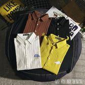 條紋襯衫夏季日系復古潮男男休閒簡約長袖青少年刺繡韓版襯衣 法布蕾輕時尚