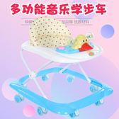 寶寶嬰兒童學步車6/7-18個月防側翻手推車可折疊帶音樂嬰兒車HD