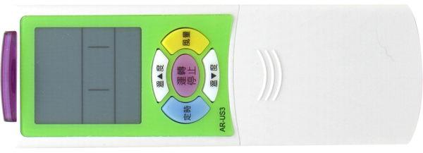 【西屋/惠而浦/開利】 (AR-US3)窗型、分離式、變頻 皆適用 冷氣遙控器