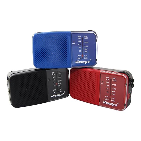 【Dennys】AM/FM 雙頻收音機(RF-P55D)