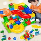 兼容積木玩具男孩子3-6周歲兒童益智4滑道大顆粒拼裝5歲女7-8