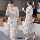 (現貨+預購 FUWAFUWA)-- 加大尺碼改良式旗袍短袖洋裝