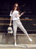 夏裝2018新款女裝夏季韓版時尚兩件套氣質潮網紅休閒運動女神套裝