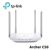 [富廉網]【TP-Link】Archer C50 AC1200 VER4.0 無線雙頻路由器
