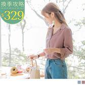 《AB7966》袖口綁帶蕾絲拼接純色襯衫 OrangeBear