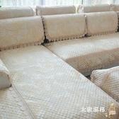 四季通用亞麻布藝沙發墊歐式田園生活沙發坐墊防滑沙發套