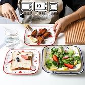 方盤陶瓷家用盤子菜盤創意正方形餐盤個性水果盤【輕奢時代】
