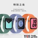 apple watch蘋果手表保護殼套液態硅膠iwatch錶帶【邦邦男裝】