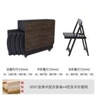 折疊餐桌椅小戶型8007款