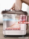泡腳機 長虹足浴盆全自動電動按摩加熱家用小型泡腳高深桶恒溫洗腳機神器 晶彩LX