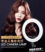 LED環形燈直播補光燈美顏嫩膚手機拍照化妝紋繡柔光攝影拍攝自拍打光燈14寸雙色調光不刺眼