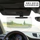 日本進口防曬汽車遮陽板開車防炫目防紫外線前擋側擋隔熱遮陽擋板 小山好物