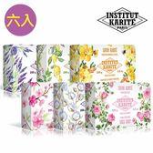 Institut Karite Paris 巴黎乳油木花園香氛手工皂 200g(六款味道)X6