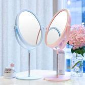 台式宿舍女學生化妝鏡子桌面便攜小圓鏡子歐式雙面鏡梳妝鏡公主鏡 好康免運