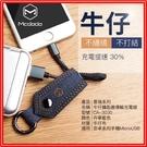 現貨【牛仔鑰匙扣安卓充電線】安卓短線 隨身電源線 充電線 三星 ASUS HTC OPPO 小米短線【K83】