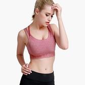 專業運動內衣女震跑步文胸夏薄款健身瑜伽背心式胸罩 KV7306 『小美日記』