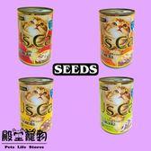 【殿堂寵物】【12罐】 SEEDS 惜時 鮪Tuna + us cat 大貓罐/貓罐頭/400g