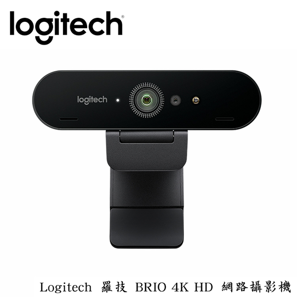 【防疫專區】Logitech 羅技 BRIO 4K HD 視訊 網路攝影機 CCD WEBCAM