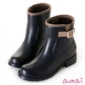 amai SGS認證-金屬釦環中筒工程雨靴 深藍