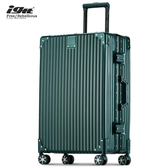鋁框行李箱旅行箱20萬向輪拉桿箱包女24正韓學生密碼皮箱子男28寸WY【八折搶購】