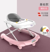 嬰兒學步車多功能防側翻