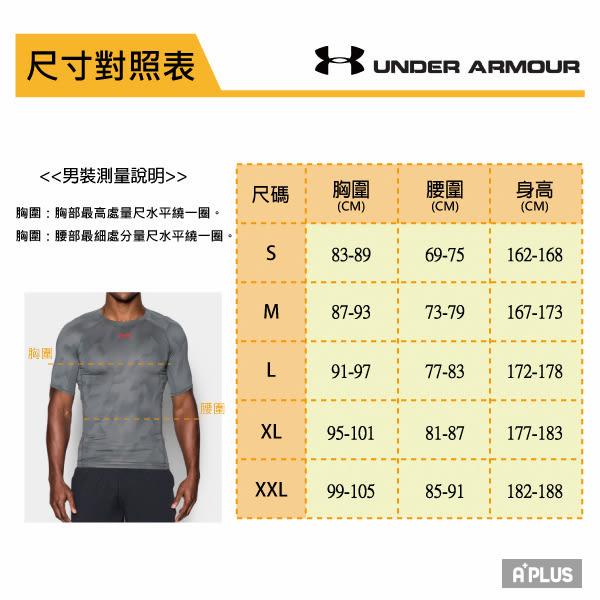 Under Armour 男  SPORTSTYLE JOGGER長褲 黑  休閒長褲(有褲頭)- 1290261001