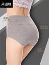 4條裝高腰內褲女純棉提臀收腹大碼產後全棉無痕女士胖MM三角內褲   (pink Q 時尚女裝)