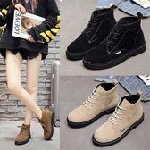 秋季新款韓版ins馬丁靴女復古平底學生機車靴磨砂英倫風短靴 免運