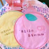 少女心可愛卡通粉嫩小仙女夏季圓形冰墊清涼冰涼坐墊學生 WE2521【東京衣社】