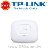 TP-LINK EAP220 N600 無線Gigabit 吸頂式基地台 全新公司貨