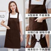 圍裙韓版時尚圍裙廚房服務員純棉做飯工作服女男防水圍腰定制LOGO 數碼人生