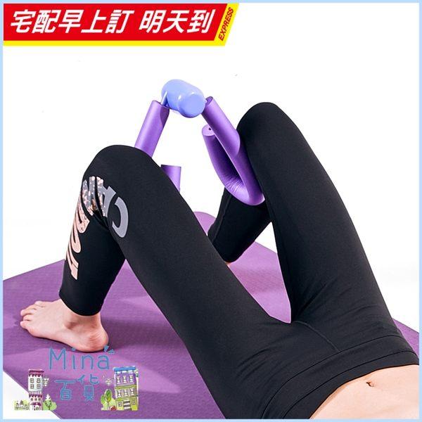 [7-11限今日299免運]美腿健身器 夾腿器 瘦腿器 腿部訓練器 美腿器 健身器✿mina百貨✿【TPS002】