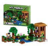 降價兩天-樂高積木我的世界兼容樂高女巫小屋村莊房子男孩子拼裝拼裝21133積木玩具