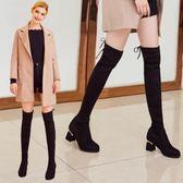 顯瘦過膝長靴秋冬長筒靴女高跟鞋粗跟高筒靴鞋子女彈力靴