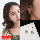 韓國個性耳墜氣質女耳釘網紅耳環長款新款潮 高級感小眾耳飾Ps:2062銀色