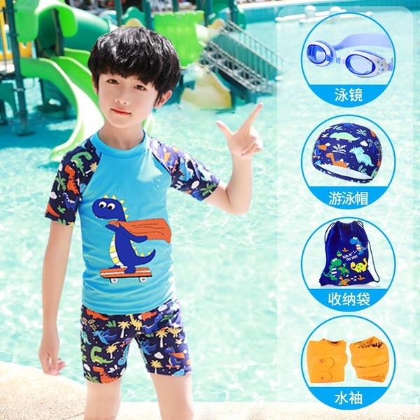 儿童泳衣 兒童泳衣男童小中大童分體卡通游泳衣寶寶嬰幼兒小孩防曬泳褲套裝 星河光年