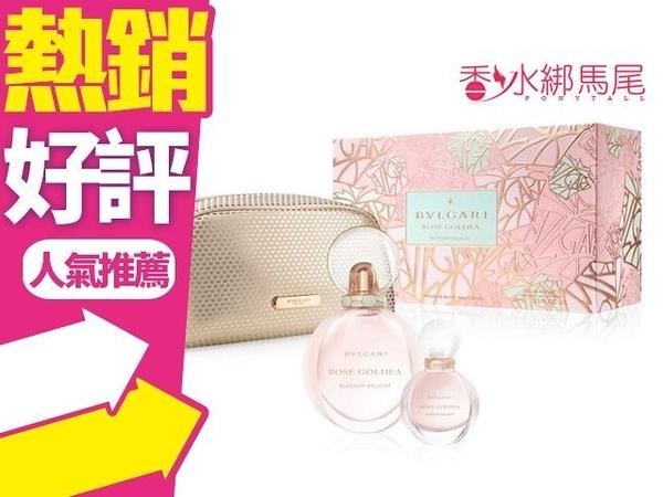 ◐香水綁馬尾◐BVLGARI 寶格麗 歡沁玫香禮盒 (75ml+15ml+手拿包)