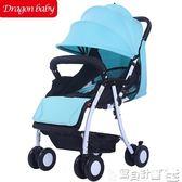 嬰兒推車 輕便嬰兒推車可坐可躺簡易摺疊童車便攜式寶寶傘車新生幼兒手推車JD BBJH