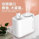 躍陽加濕器家用usb空氣小型靜音臥室空調香薰孕婦嬰兒大容量霧量 奇妙商鋪