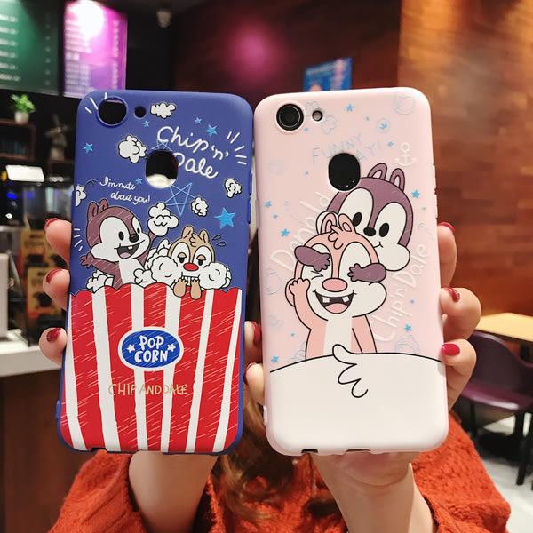 【SZ51】浮雕卡通小鬆鼠軟殼 iphone XS max手機殼 iphone 8 plus手機殼 iphone xr手機殼 iphone xs手機殼
