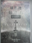 【書寶二手書T1/翻譯小說_LIM】墳墓裡有Wi-Fi嗎?(全)_茹絲‧貝隆