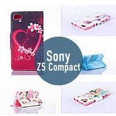 Sony Xperia Z5 Compact 彩繪皮套 側翻皮套 支架 插卡 保護套 手機套 手機殼 保護殼 皮套