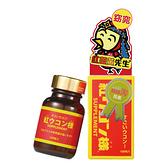 【babyou姊妹淘】紅薑黃先生 100顆/瓶效期2021.06【淨妍美肌】