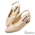 訂製鞋 韓版簡約後空尖頭鞋中跟鞋-杏